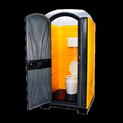 Boroplast-Portable-toilet-1