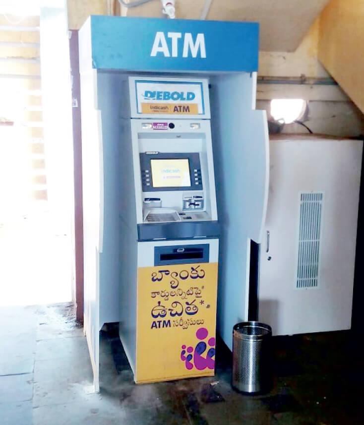 Wrap ATM 4